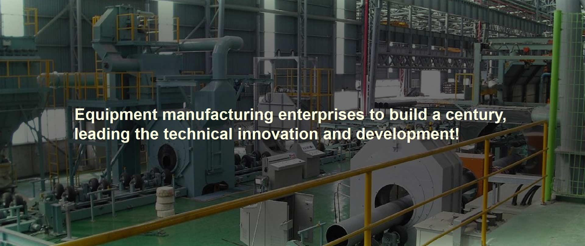 Taiyuan Si Chen Machinery Equipment Co., Ltd.