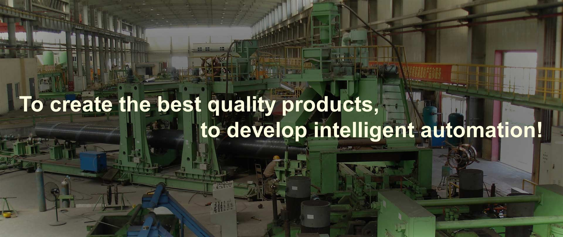 Taiyuan Si Chen Machinery Equipment Co., Ltd.
