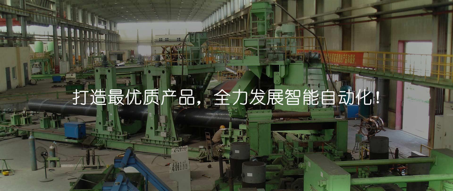 太原思宸机械设备有限公司